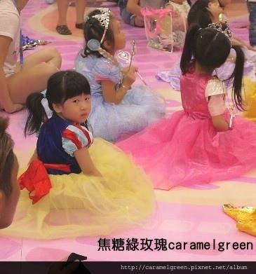 台中貝兒絲 (20).JPG