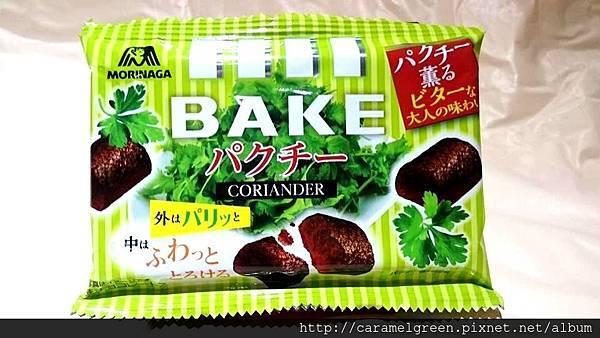 bake (2).jpg