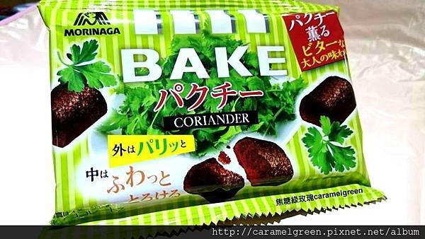 bake (8).jpg