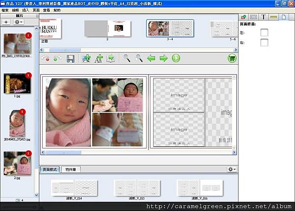 Image 001 (8).jpg