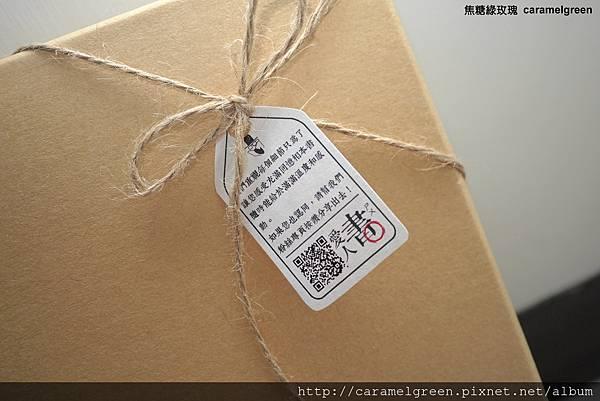 Image 001 (16).JPG