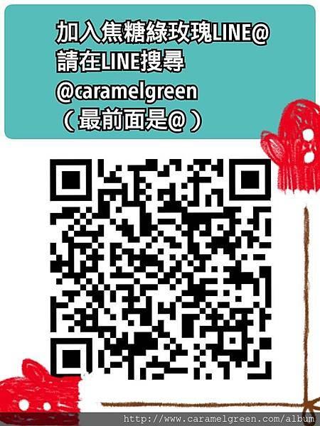 25550198_1210293495770949_6889647240239382701_n.jpg