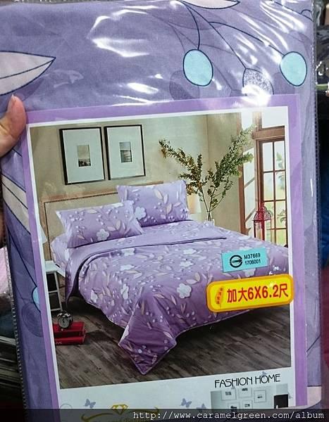 紫色戀人.JPG
