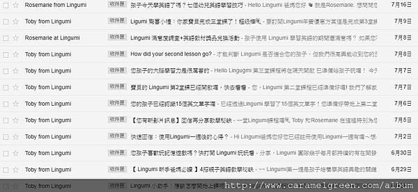 lingumi(33-1).jpg