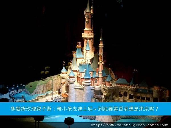 迪士尼選擇cover.jpg