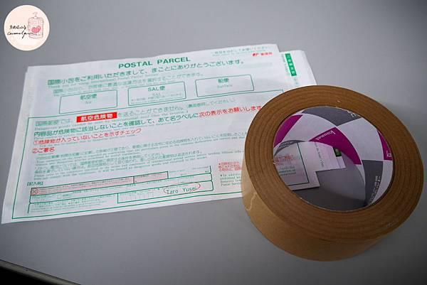 P1100300.JPG