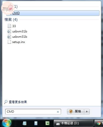 CMD1.jpg