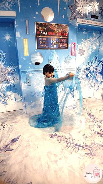 遠百Elsa (3).jpg