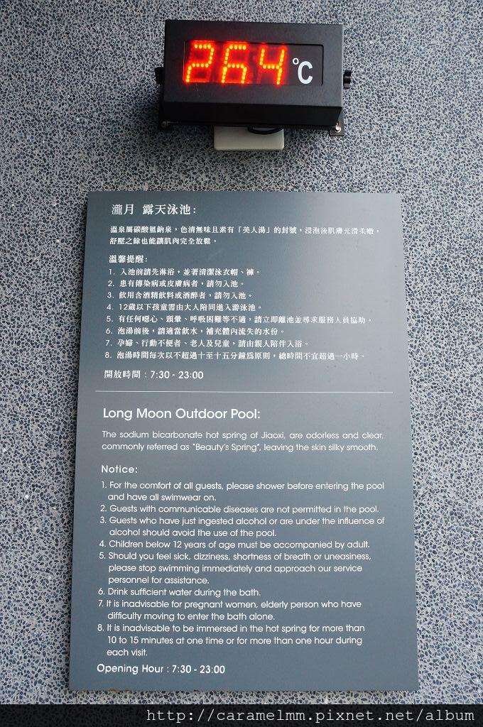 DSC07227.jpg