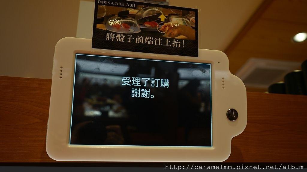 DSC08800.jpg
