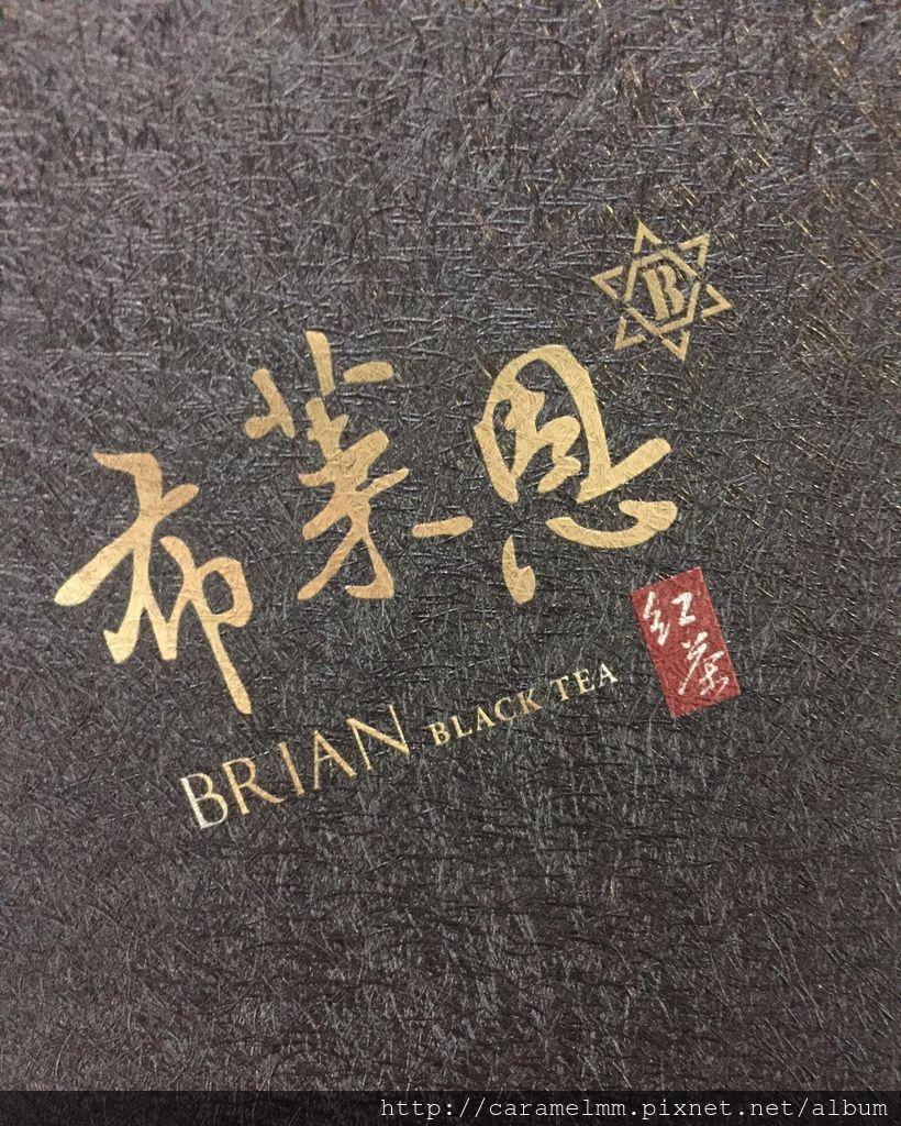 20170219(布萊恩紅茶)_170220_0007.jpg