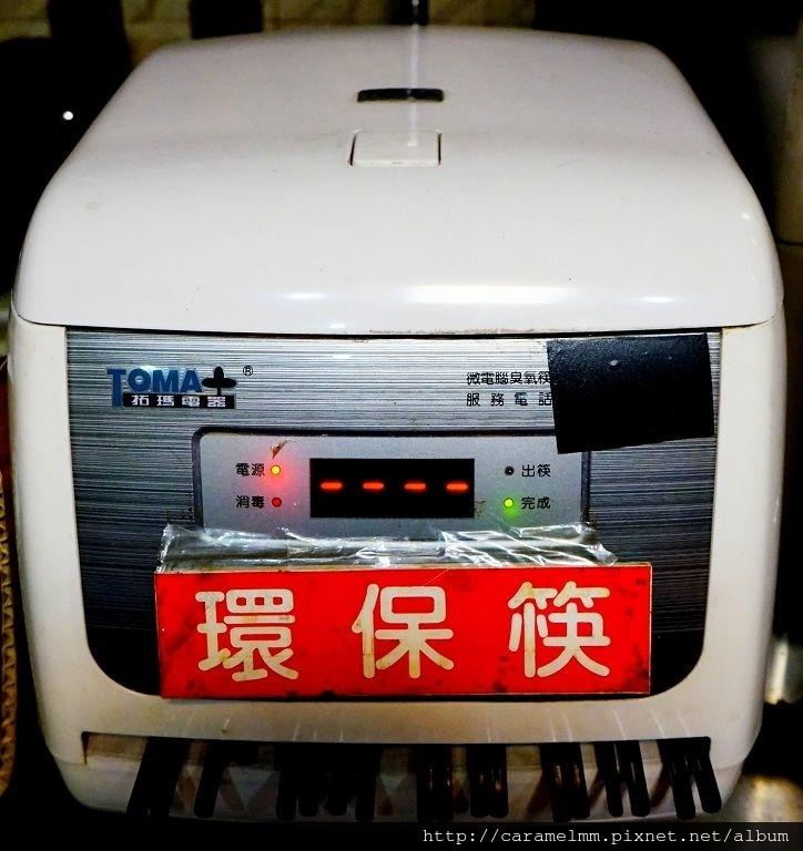 DSC03430.jpg