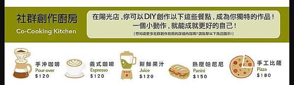 覺旅DIY.JPG