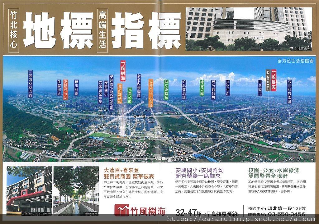 竹風樹海-DM1.jpg