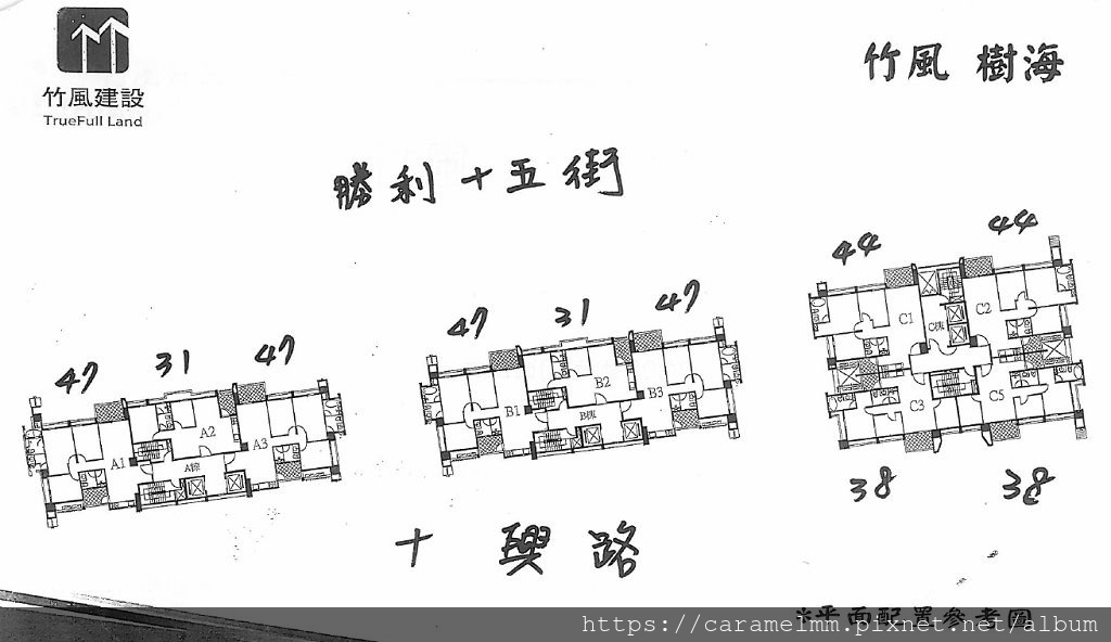 竹風樹海-基地平面圖.jpg