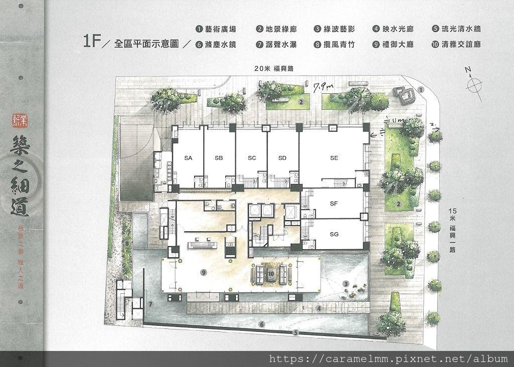 築之細道-1F全區平面圖.jpg