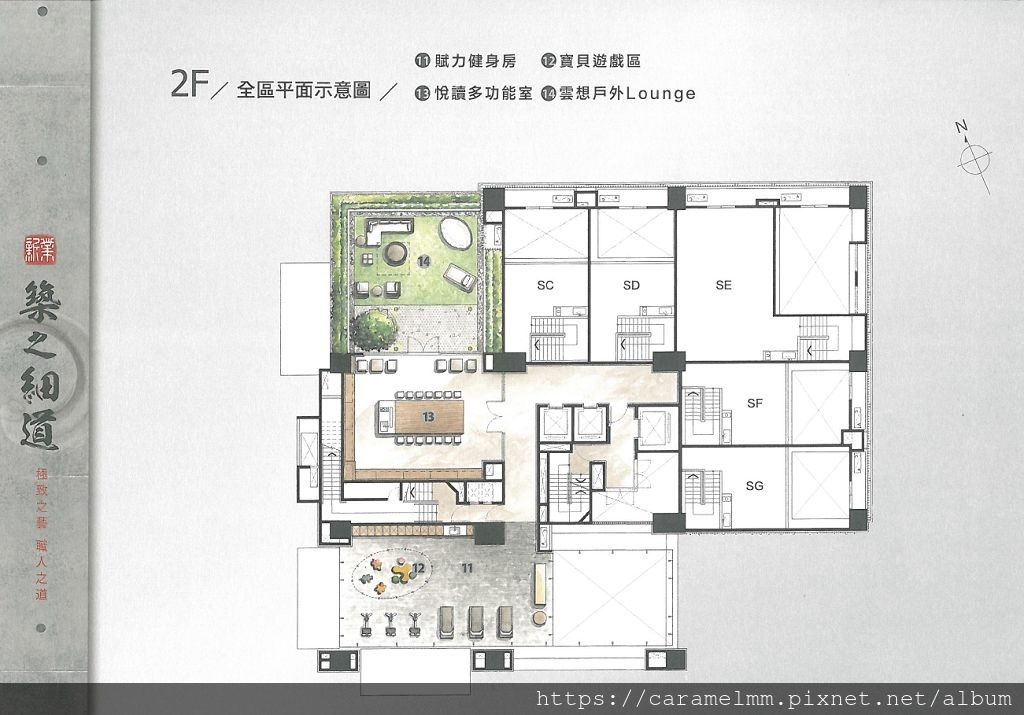 築之細道-2F平面圖.jpg