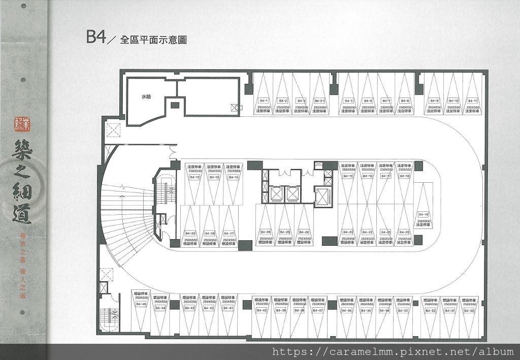 築之細道-B4平面圖.jpg
