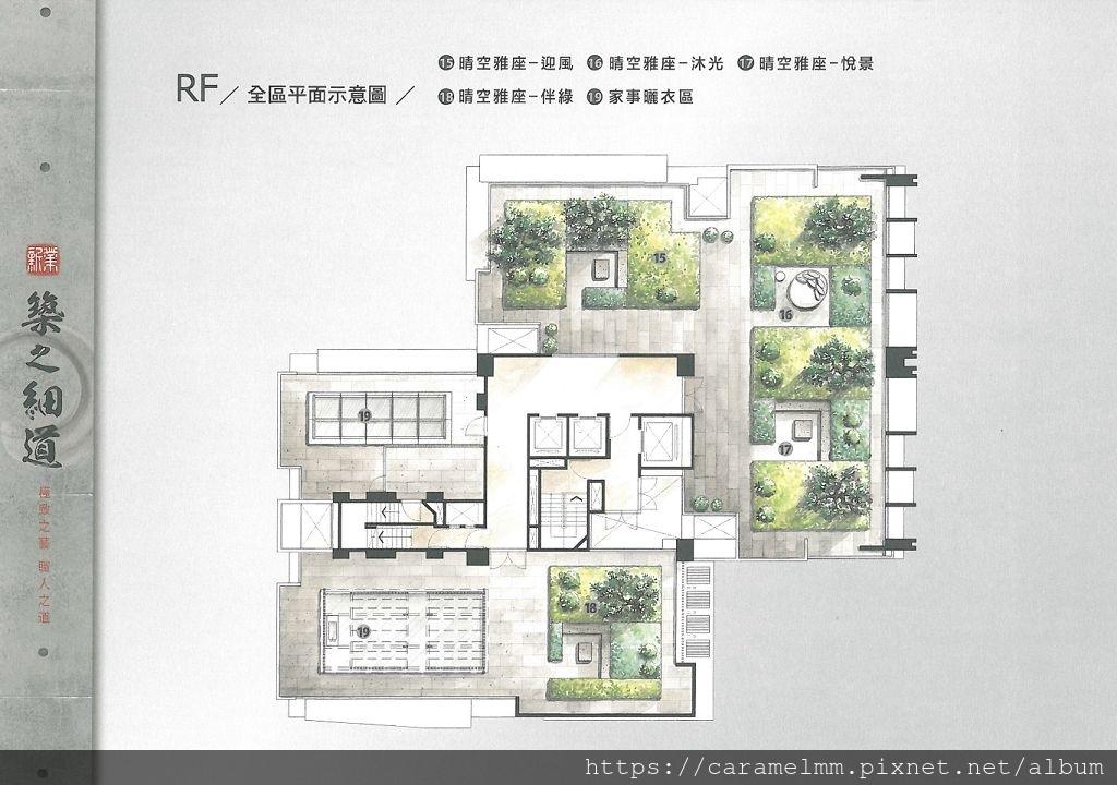 築之細道-RF全區平面圖.jpg