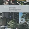 築之細道-介紹5.jpg