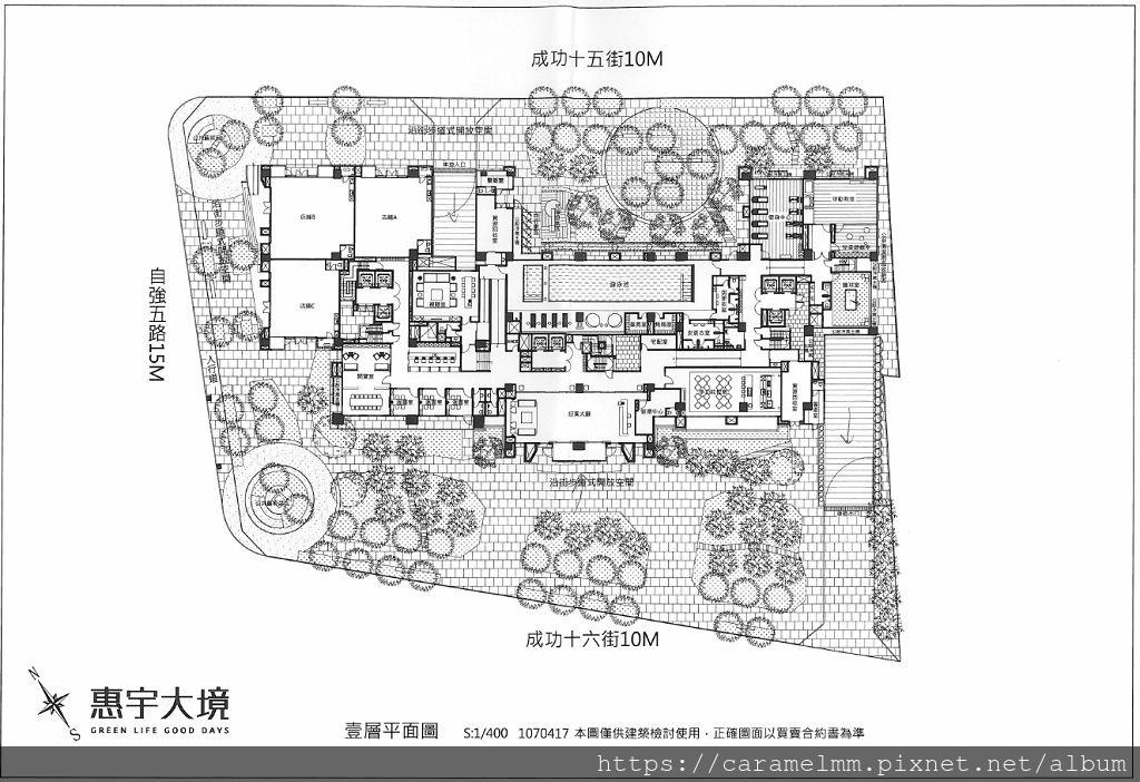 惠宇大境-1F平面圖.jpg
