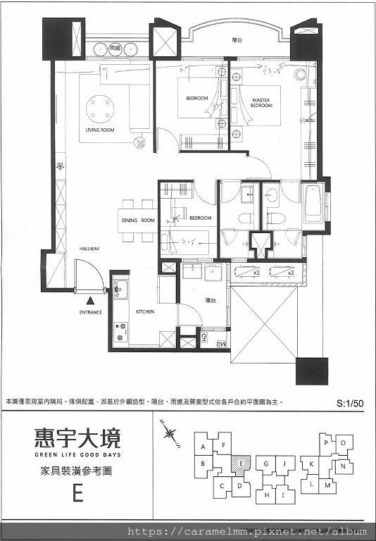 惠宇大境-E格局.jpg