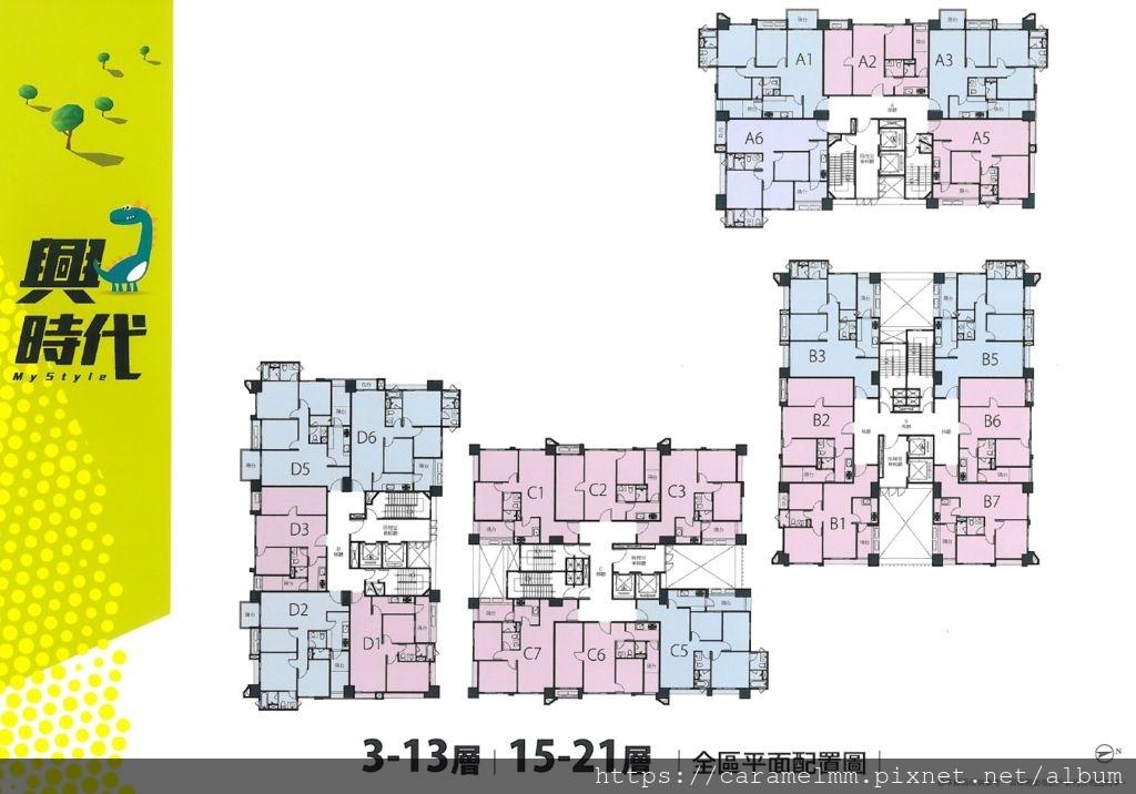 興時代 全區平面圖.jpg