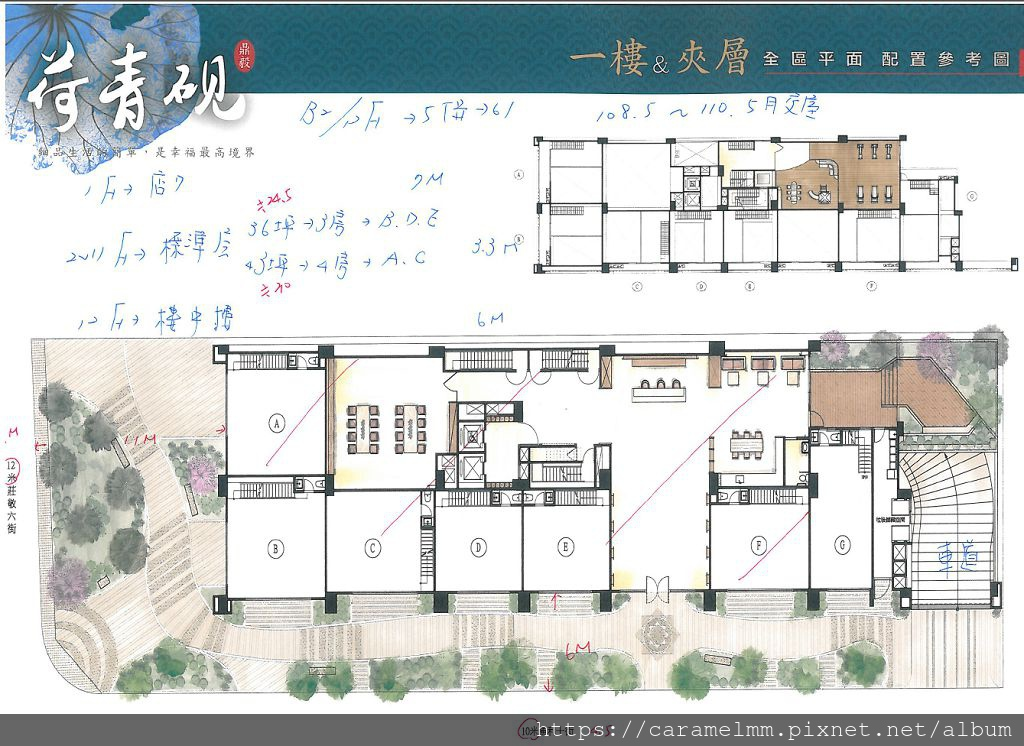 荷青硯-1F平面圖.jpg