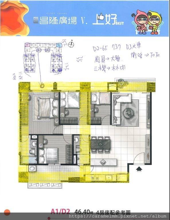 上好-A1D2家配圖.jpg