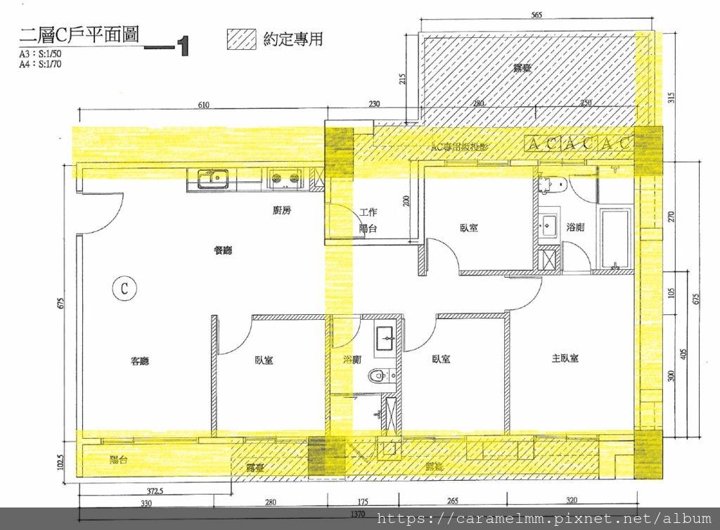 荷青硯-2C平面圖.jpg