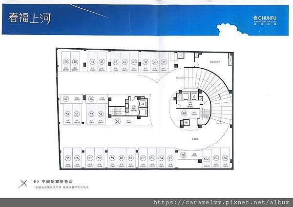 春福上河-B2平面配置.jpg