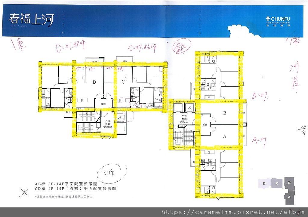 春福上河-社區平面圖.jpg