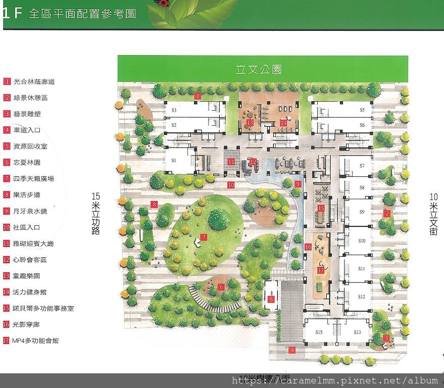 櫻花青上森 1F全區平面圖.jpg