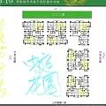 櫻花青上森 B3-B15標準層平面圖.jpg