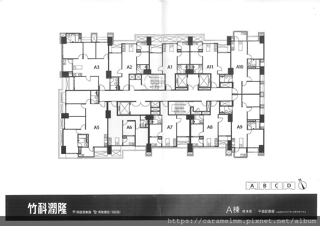 竹科潤隆-A棟平面圖.jpg