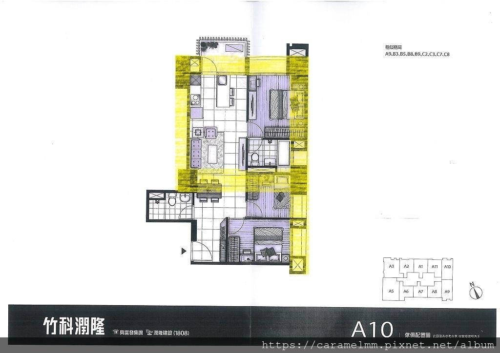 竹科潤隆-A10家具配置圖.jpg
