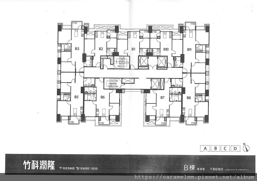 竹科潤隆-B棟平面圖.jpg