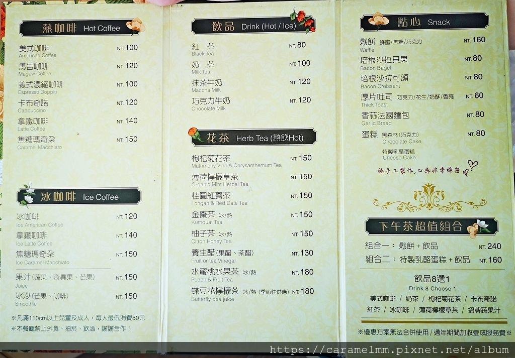 360度旋轉餐廳菜單