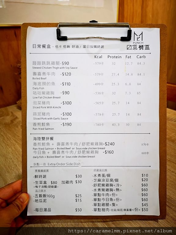 日常餐盒菜單