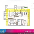 夢幻誠-G15平面配置圖.jpg
