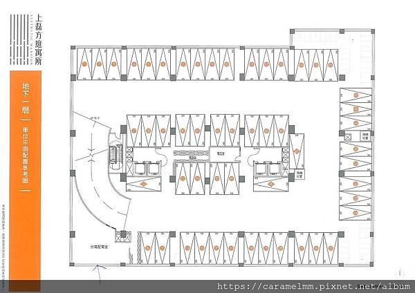 上磊方庭寓所-B1車位配置圖.jpg
