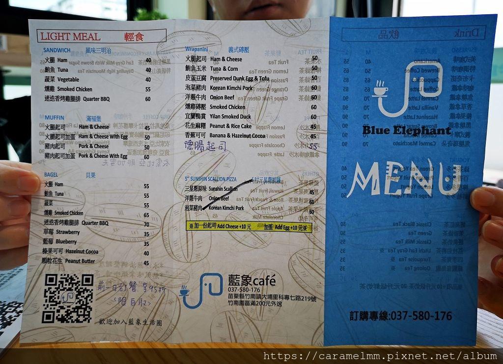 藍象Cafe菜單