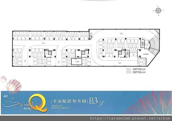 SunnyQ-B3平面配置.jpg