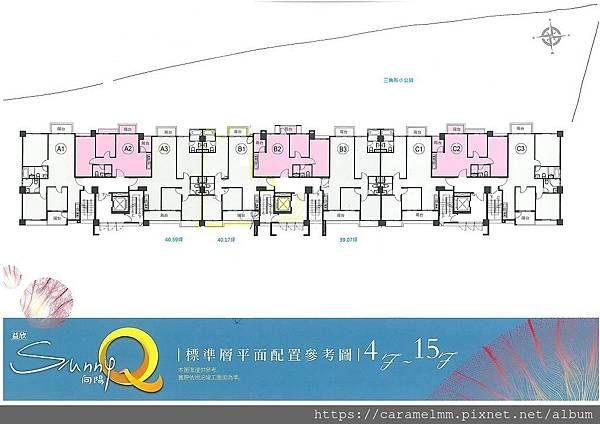 SunnyQ-標準層平面配置.jpg