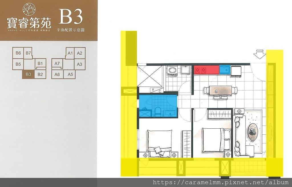 寶睿博第-第苑B3配置圖.jpg