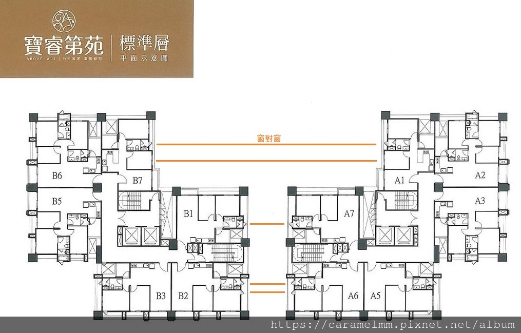 寶睿博第-第苑標準層平面圖.jpg
