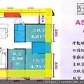 富來琚-A5家配圖.jpg