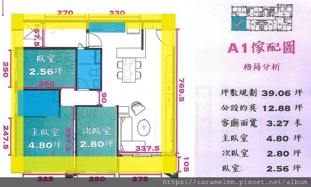 富來琚-A1家配圖.jpg