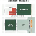豐邑TECH PARK-地理位置.jpg
