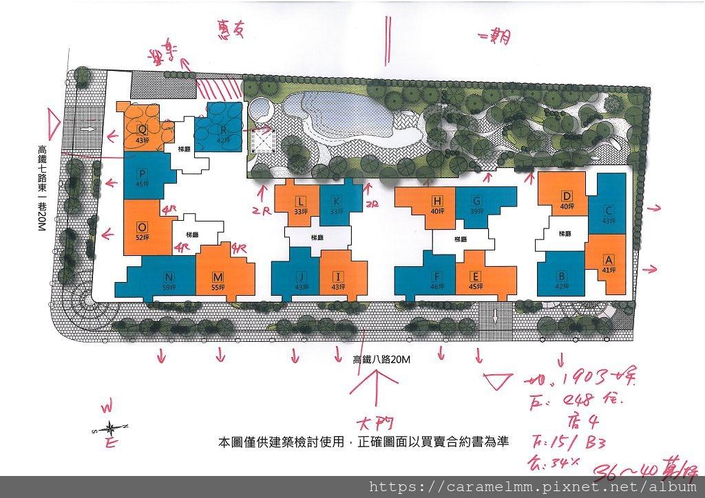 惠宇高鐵新案-平面圖.jpg